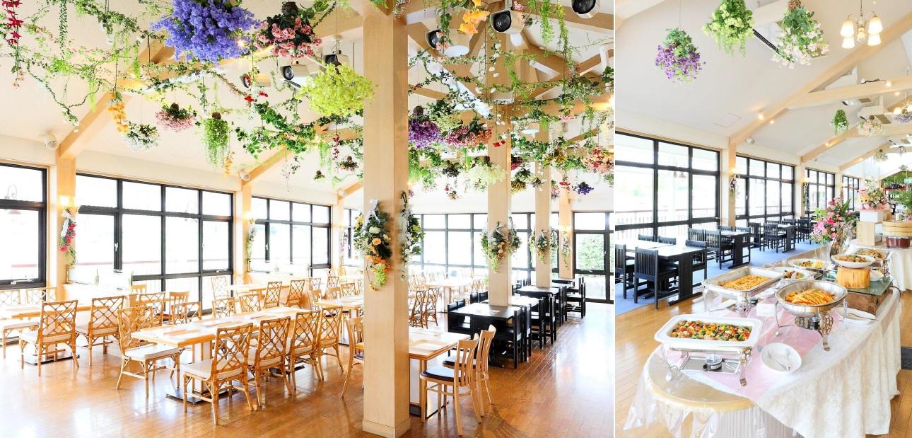 花のレストラン