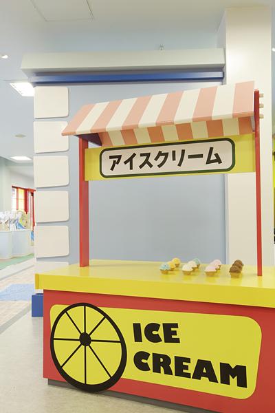 14-ice