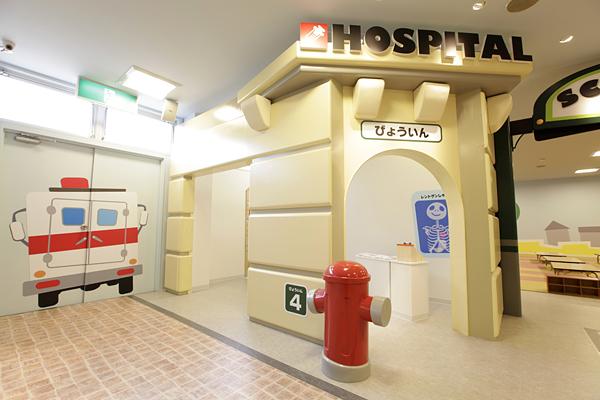 4-hospital