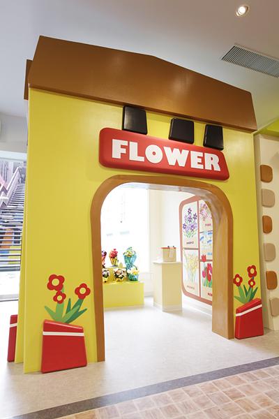 7-flower