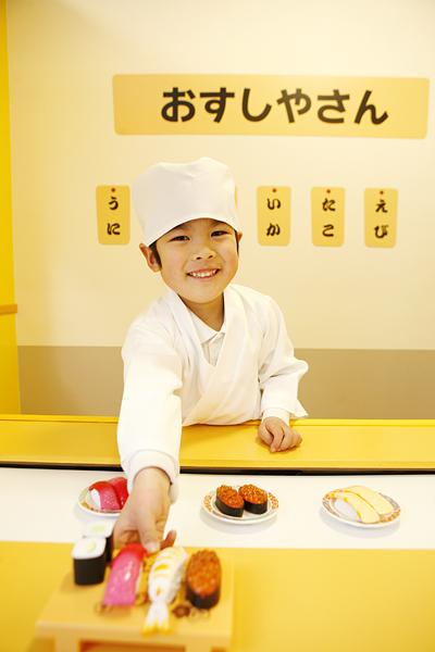 9-sushi