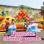 Fantastic_Shining_parade