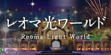 light0321