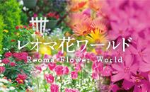 pickup-flower2